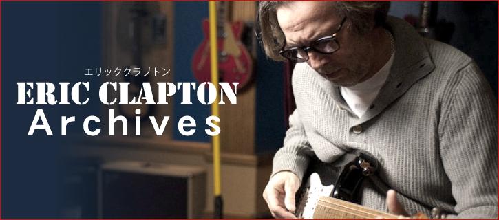 Eric Clapton Archives